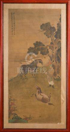 "Chinese Art Painting on silk ""Learning how to ride"" signed H"