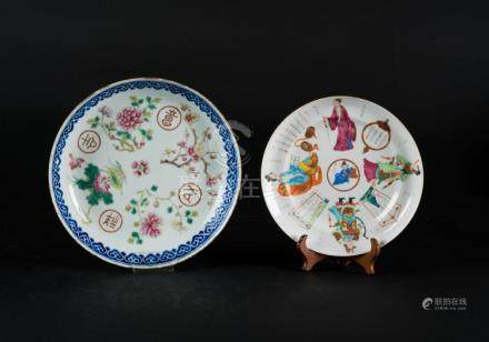 Chinese Art Two porcelain dishes: one decorated with charact