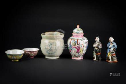 Chinese Art Five Chinese porcelain items of various periods