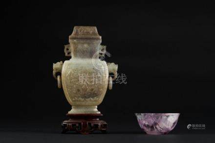 Chinese Art A fluorite cup and a jade vase carved with archa