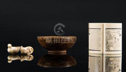 Chinese Art A stone bowl, an ivory book shaped carving and t