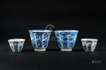 Chinese Art Two pairs of porcelain cups: two of them painted