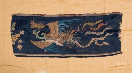 Himalayan Art Two silk fragments depicting a phoenix and a c