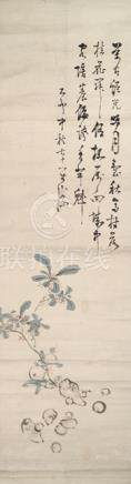 ONE PAINTING, TWO POEMS AND TWO CALLIGRAPHIES, Japan, Edo period, 1. ODA KEISEN (1785-1862):,  a pai