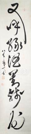 THREE VARIOUS CALLIGRAPHERS, Japan, early 20th Ct., 1. HAYASHI HAPPÔ: A calligraphy with seven cursi