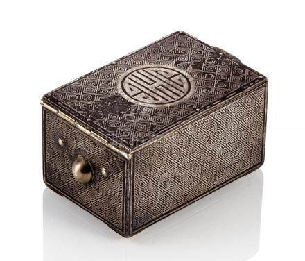 A SILVER INLAID IRON BOX AND COVER, Korea, Joseon Dynasty, rectangular shape, inlaid with silver the