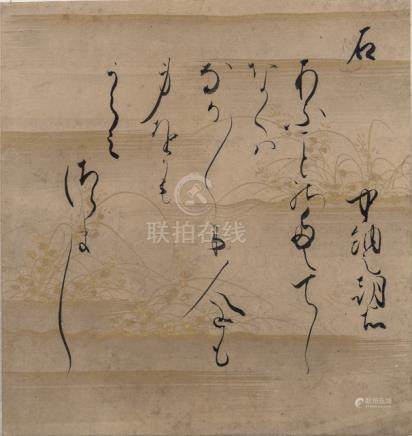 TWO PAINTINGS AND ONE POEM, Japan, Edo period, 1. IN STYLE OF GOSHUN (1752-1811): A painting of a pa