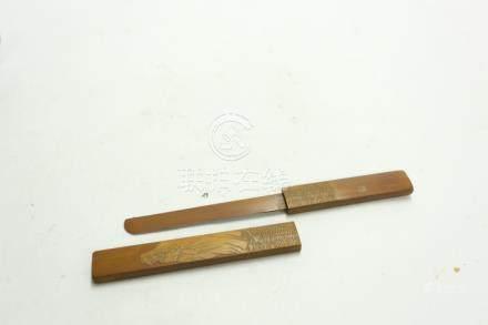 竹貼黃人物紋刀