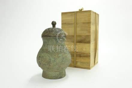 青銅饕餮紋壺 蓋付