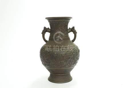 銅花卉雙耳瓶