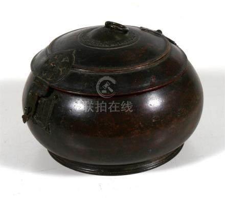 A South East Asian betel nut box, 22cm (8.75ins) diameter