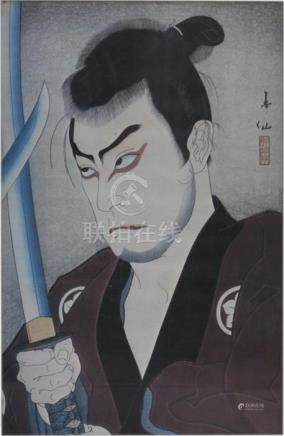 A Japanese reproduction print of a Samurai warrior, framed & glazed, 25 by 37cms (9.75 by 14.5ins).