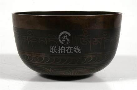 A Tibetan bronze singing ball, 15cm (6ins) wide Condition Report crack to rim