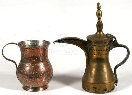 A Turkish / Islamic brass dallah coffee pot, 33cms (13ins) high together with a tinned copper
