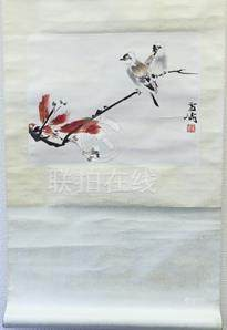 王雪濤 紙本 花鳥