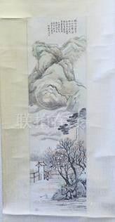 林徽因 紙本 山水
