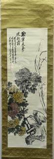 吳昌碩 紙本 花卉