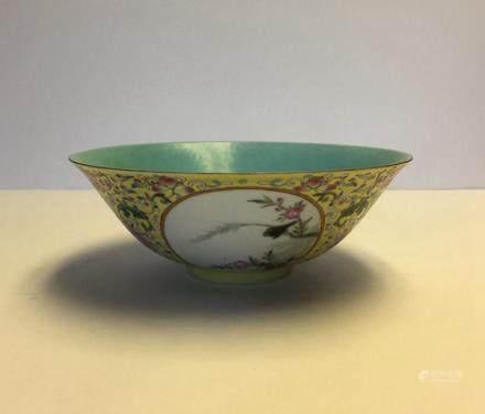 Large Chinese Famille Rose Porcelain Bowl