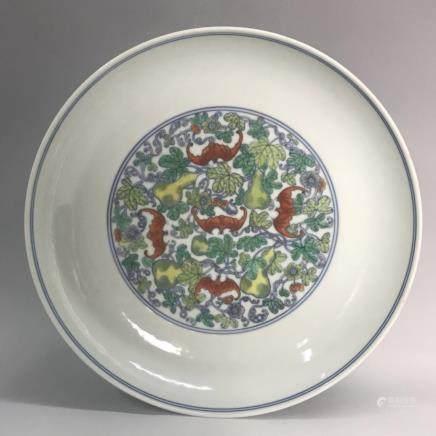 Yongzheng Mark, A Blue and Doucai Dish
