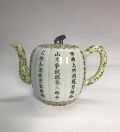 Qianlong Mark, A Famille Rose Teapot