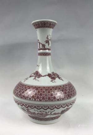 Kangxi  Mark, A Copper Red Vase