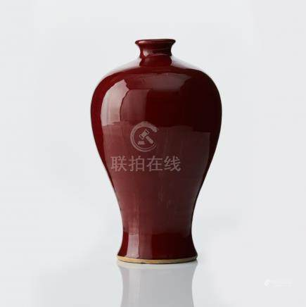 A copper-red glazed meiping
