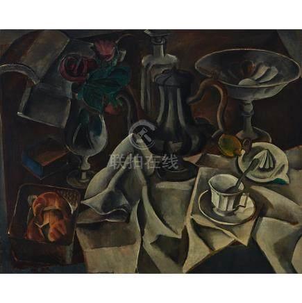 Georges (Karpeles) Kars (1882-1945), NATURE MORTE, 1912