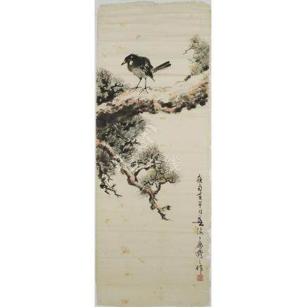 Huang Huanwu 黃幻吾 (1906-1985), Bird on Tree, 黃幻吾 (1906-1985)