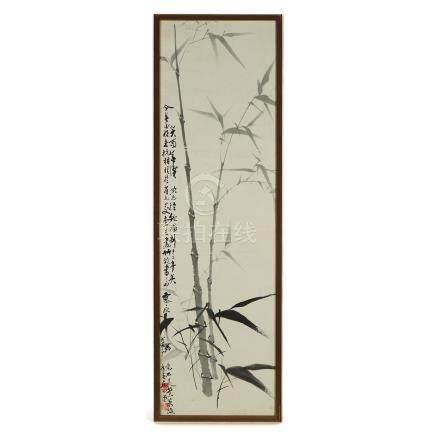 Qiu Tian 丘沺 (1900-1954), Bamboo, 丘沺 (1900-1954)