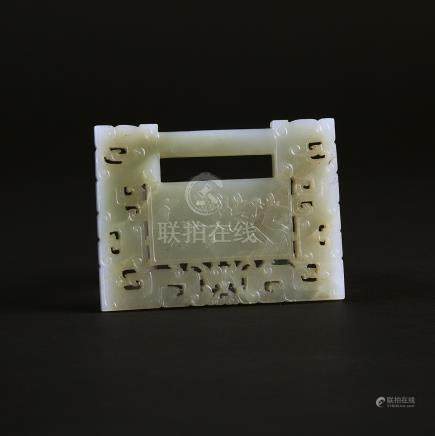 A White Jade Plaque, Qing Dynasty