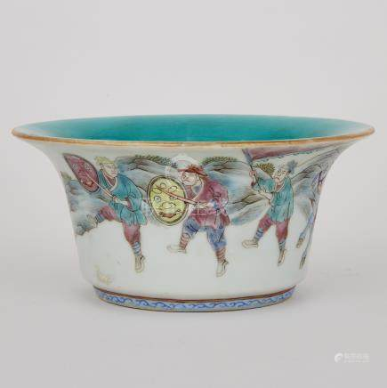 A Famille Rose Bowl, Tongzhi Mark and Period