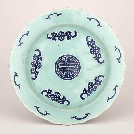 A Celadon and Cobalt Blue 'Fu-Shou' Dish, Qianlong Mark and Period