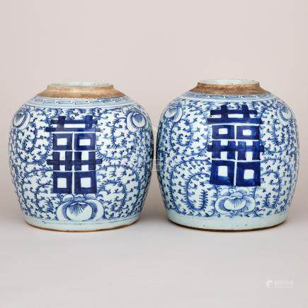 A Pair of Blue and White Ginger Jars, 19th Century