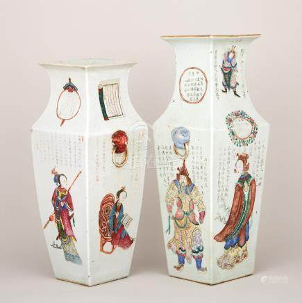 Two Famille Rose Square-Section 'Wu Shuang Pu' Vases, Possibly Daoguang Period, 19th Century