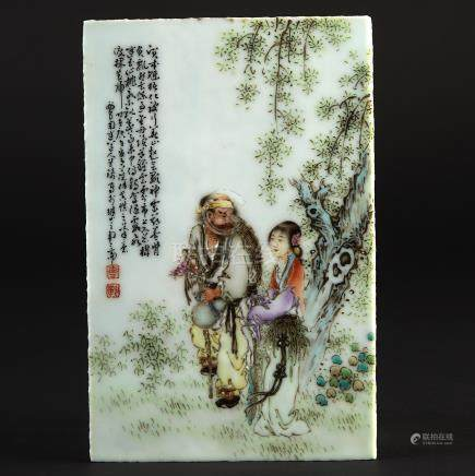 Attributed to Wang Qi 王琦 (1884-1937), A Famille Rose Porcelain Plaque of Li Tieguai and a Lady