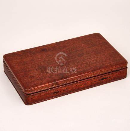 A Huanghuali Shallow Scholar's Box, 19th Century