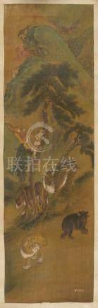 """Kakémono, """"Animaux dans la montagne"""" aquarelle sur soie. Signé au cachet en bas à gauche. Tr"""