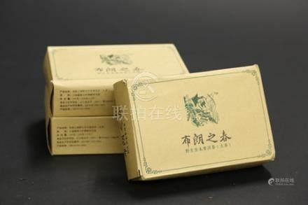 2007年布朗之春普洱茶磚3包一組