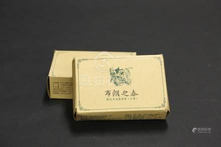 2007年布朗之春普洱茶磚2包一組