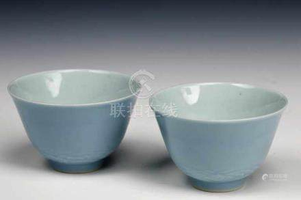 SMALL PAIR OF CUPS sky blue glazed China, 19th century, H: 5 cm / W: 7 cm / D: 7 cm