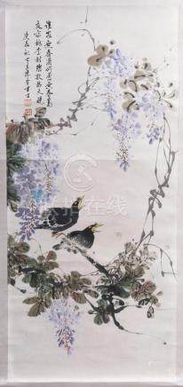 Chen Banding 1876 - 1970 attributed Hanging Scroll 'birds un