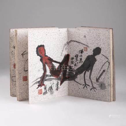 Shan Fan Hangzhou 1959 - Leporello with 12 Erotic Scenes