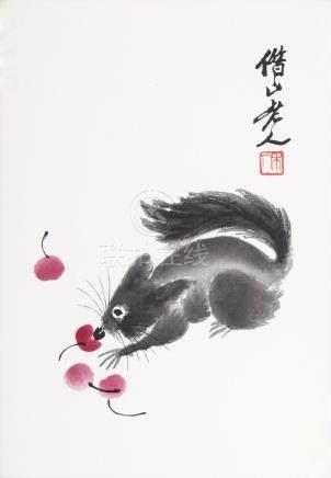 Qi Baishi 1864 - 1957 A Leporello Album with Colour Woodbloc