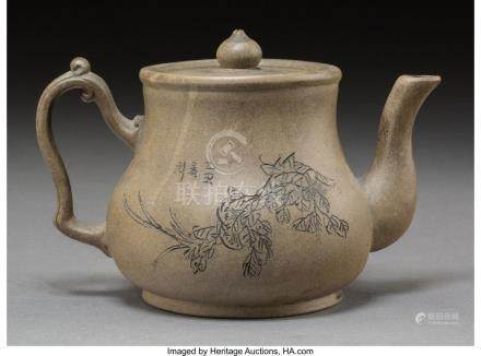 A CHINESE YIXING POTTERY TEAPOT MARKS: IMPRESSED FOUR-CHARAC