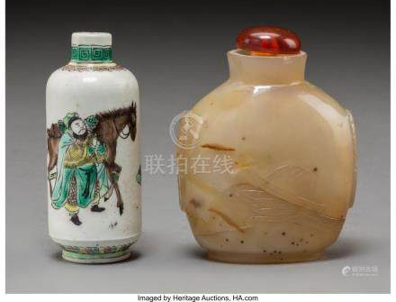 TWO CHINESE SNUFF BOTTLES 3 INCHES HIGH (7.6 CM) (TALLER) TH
