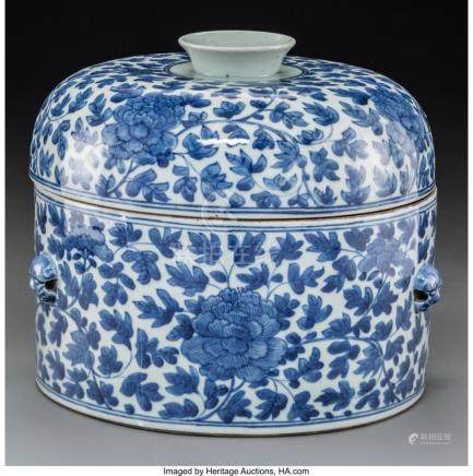 A CHINESE BLUE AND WHITE PORCELAIN STEAMER BOX WITH MAZARINE