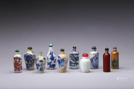 A group of ten porcelain snuff bottle
