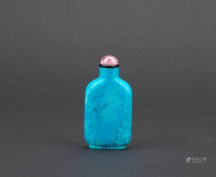 A turquoise carved snuff bottle