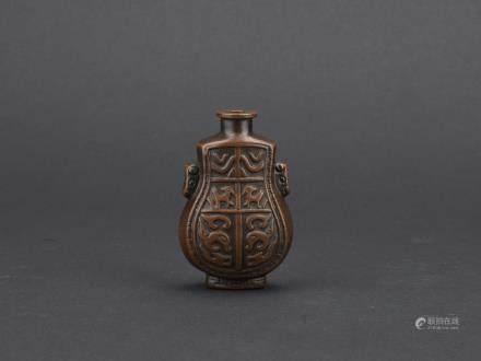 A bronze 'archaistic' snuff bottle