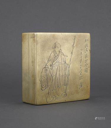 A copper 'figure and inscription' square box